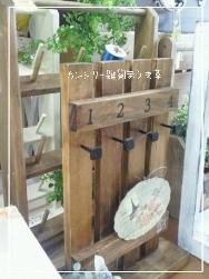 ほうき草004.jpg